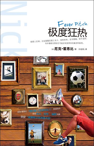 枪迷必看圣经《极度狂热》中文版已正式出版