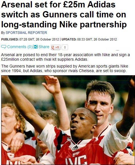 阿森纳将更换球衣供应商 新赞助合同每年2500万