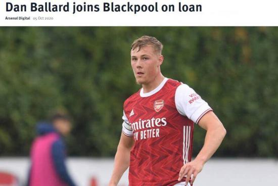 阿森纳官方宣布防线小将租借加盟英甲布莱克浦
